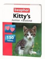 Витамини за малки котенца Kittis Junior