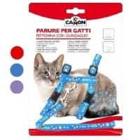Комплект за котка