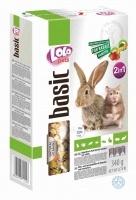 Lolo 2в1 Храна за зайчета и хамстери