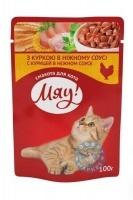 Мяу Храна за котки пауч