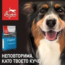 Orijen - Биологично адаптирана храна за кучета и котки