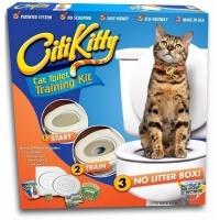 Преход за тоалетна чиния CitiKitty