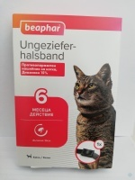 Противопаразитен нашийник за котка