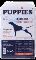 Puppies Памперс гащи за кучета