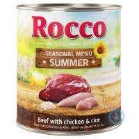 Rocco лятно меню Говеждо с пиле и ориз