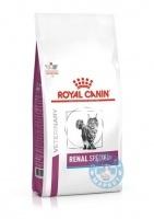 Royal Canin Veterinary Diet Renal Special Feline