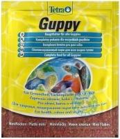 Tetra Guppy - Специализирана храна за рибки Гупи